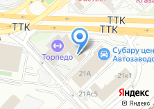 Компания «Торпедо» на карте