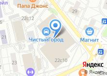 Компания «Антарис» на карте