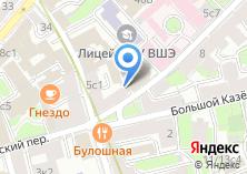 Компания «Адрем Консалтинг» на карте
