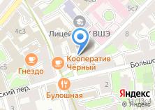 Компания «Лавров Студия» на карте