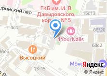 Компания «Фонд единения русского и грузинского народа» на карте