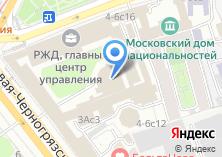 Компания «Российские Железные Дороги» на карте