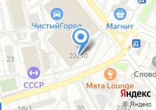 Компания «Спектр Авто» на карте