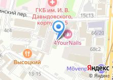 Компания «Mhostel» на карте