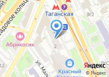 Компания «Адвокат Станислав Король» на карте