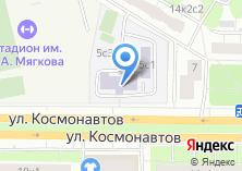 Компания «Средняя общеобразовательная школа №277» на карте
