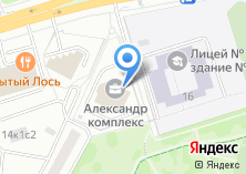Компания «Экаунт-Аудит» на карте