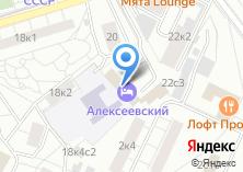 Компания «Мэдженси» на карте