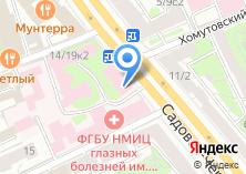 Компания «СветОптика» на карте