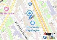Компания «Арт Рама» на карте