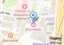 Компания «Агентство страховых новостей» на карте