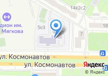 Компания «АШИХАРА-СПОРТ» на карте
