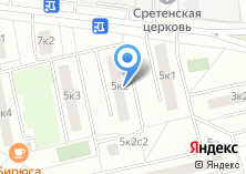 Компания «Участковый пункт полиции район Бирюлево Западное» на карте