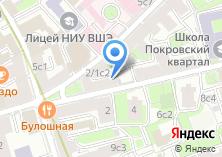 Компания «Московский центр НЛП» на карте