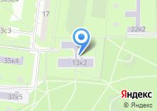 Компания «Средняя общеобразовательная школа №868 с этнокультурным (русским) компонентом образования» на карте