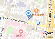 Компания «SwissClinic» на карте