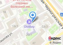 Компания «Нотариус Семенцова Н.В» на карте