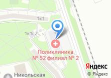 Компания «Городская поликлиника №125» на карте