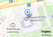 Компания «Лицей №507» на карте