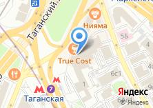 Компания «Эхо» на карте