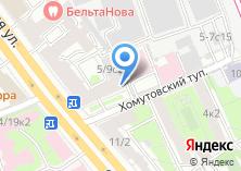 Компания «Тайцзи и Цигун» на карте