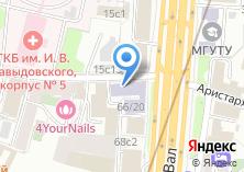 Компания «Российский институт театрального искусства» на карте