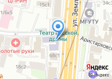 Компания «Radio Frequency Systems телекоммуникационная компания» на карте