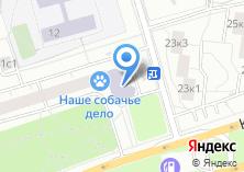 Компания «ОСТех» на карте
