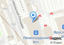 Компания «Daily food» на карте