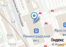 Компания «Intertrаvel» на карте