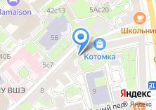 Компания «КБ Русский универсальный банк» на карте