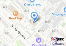 Компания «ПИРОТЕК» на карте
