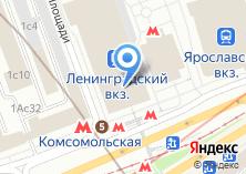 Компания «Антикошка Комсомольская» на карте