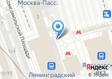 Компания «Ленинградский вокзал» на карте