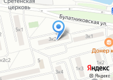 Компания «ЕИРЦ района Западное Бирюлево» на карте