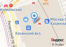 """Компания «Кафе-ресторан """"Хинкальная на Казанском""""» на карте"""