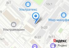 Компания «Сафи-Принт» на карте