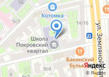 Компания «Средняя общеобразовательная школа №330» на карте