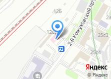 Компания «Кармента» на карте