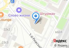 Компания «Мосгипротранс» на карте