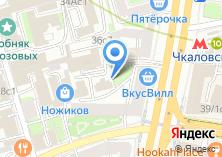 Компания «Infiniti» на карте