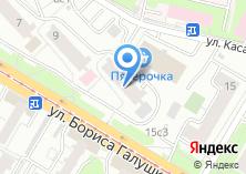 Компания «Общежитие Финансовый университет при Правительстве РФ» на карте