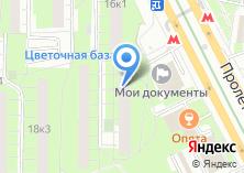 Компания «Кантемировский» на карте