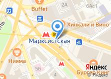 Компания «Букеты от Маруси» на карте