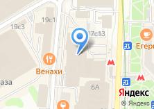 Компания «Фиерия» на карте