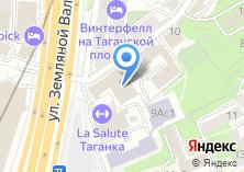 Компания «Инна Тур» на карте