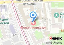 Компания «Marmun.ru» на карте