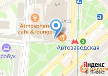 Компания «На Автозаводской» на карте