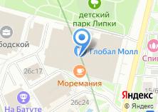 Компания «Нова-сервис» на карте