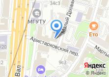 Компания «Ваш досуг» на карте